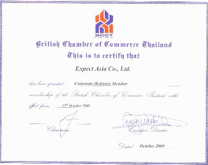 British Chamber of Commerce Certificate - inspection Thailand